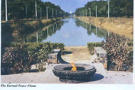 Peace Lamp, Lumbini