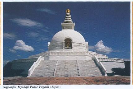 Nippon (Japanese) Peace Pagoda